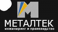 НПК Металтек